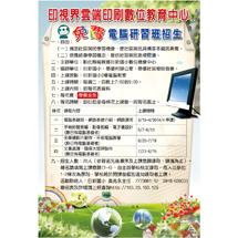 大2K海報-銅板紙(免運費)