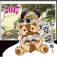 A4新鮮紀事月曆
